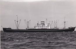 AWATA MARY - Tankers