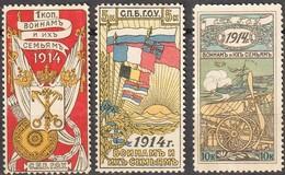 :-: 1914 -  La Guerre - Conseil Municipal De Saint Petersbourg - - 1857-1916 Empire