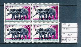 CONGO KINSHASA STANLEYVILLE ELEPHANTS COB 7 MNH - Katanga