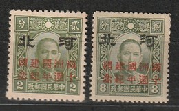 CHINE - OCCUPATION JAPONAISE - Province Hopeh - N°108+110 * (1942) - 1941-45 Chine Du Nord