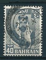 Bahrein 1960  Fm 40NP Grau  Mi-Nr. 125 Gestempelt/used - Bahrein (...-1965)