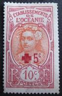 R1606/59 - 1915 - OCEANIE (Etablissement De) - N°42 NEUF* - Cote : 7,50 € - Oceania (1892-1958)