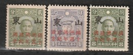CHINE - OCCUPATION JAPONAISE - Province Shantung - N°219+220+221 * (1942) - 1941-45 Chine Du Nord