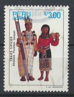 °°° PERU - Y&T N°853 - 1987 °°° - Perù