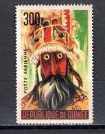 GUINEE PA N° 51 NEUF SANS CHARNIERE COTE  7.50€  MASQUE - Guinée (1958-...)
