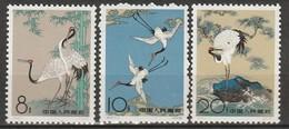 CHINE - N°1398/1400 ** (1962) Grues Sacrées - 1949 - ... People's Republic