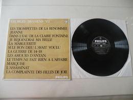Georges Brassens (VII) (Titres Sur Photos) - Vinyle 33 T LP Philips - Autres - Musique Française