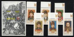 MOLDAVIE MOLDOVA 2003, SOUVERAINS, 6 Valeurs Et 1 Bloc, Neufs / Mint. R1431 - Moldavie