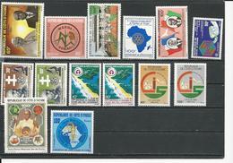 COTE IVOIRE Voir Détail (14) ** Cote 18,00 $ 1980-82 - Côte D'Ivoire (1960-...)