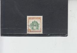 URUGUAY  1954 - Yvert  628 - Montevideo - Uruguay