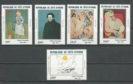 COTE IVOIRE Scott 646-650 Yvert 627-631 (5) ** Cote 16,25 $ 1982 - Côte D'Ivoire (1960-...)