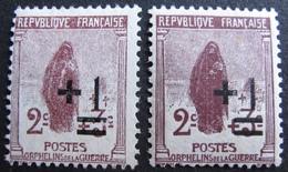 R1606/77 - 1922 - AU PROFIT DES ORPHELINS DE LA GUERRE - N°162 (*)/ NEUF* - France