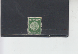 ISRAELE  1949 - Yvert 23 - Monete - Israel