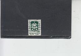 ISRAELE  1969-70 - Yvert  386 - Armoires - Israel