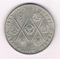 10 MARK 1975 A  DDR  DUITSLAND /8001/ - [ 6] 1949-1990 : RDA - Rép. Démo. Allemande