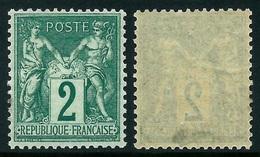France N° 74 Neuf ** (MNH) TTB Centré - Signé Calves  Cote 350 Euros - TTB Qualité - 1876-1898 Sage (Type II)