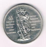 10 MARK 1985 A  DDR  DUITSLAND /8002/ - [ 6] 1949-1990 : RDA - Rép. Démo. Allemande