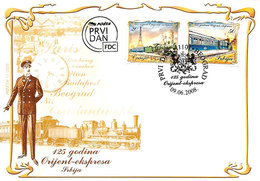 Serbia 2008 125 Years Of Orient Express, FDC - Serbie