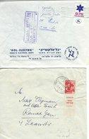 Israel. 2 Covers  H-1463 - Israel