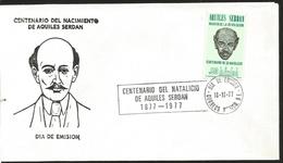J) 1977 MEXICO, CENTENARY OF THE BIRTH OF AQUILES SERDÁN, FDC - Mexique