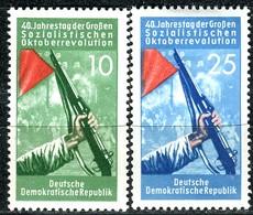 DDR - Mi 601 / 602  - ** Postfrisch (C) - 10-25Pf  Oktoberrevolution - [6] République Démocratique