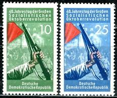 DDR - Mi 601 / 602  - ** Postfrisch (D) - 10-25Pf  Oktoberrevolution - [6] République Démocratique