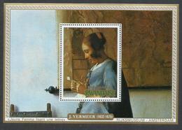 RWANDA RWANDAISE REPUBLIQUE 1975 VERMEER PAINTING DIPINTO BLOCK SHEET BLOCCO FOGLIETTO MNH - Rwanda