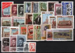 Russia 1954 29 Val. */MH VF - 1923-1991 UdSSR