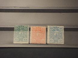 PARAGUAY - 1884 STEMMA 3 VALORI - NUOVI(++) - Paraguay