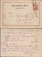 CZECH  R. - AUSTRIA - TAILWAY Postmark ZUG No.1327 On Bohm. Card - 1894 - Tchéquie