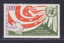 MALI N°  266 ** MNH Neuf Sans Charnière, TB (D7848) Administration Postale Des Nations Unies - 1976 - Mali (1959-...)