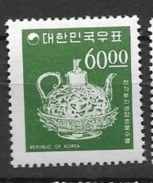 1966 MNH South Korea Mi 547, Postfris - Corée Du Sud