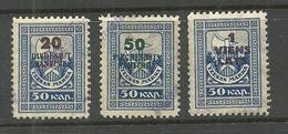 LETTLAND Latvia 1926 Court Fee Tax Gerichtssteuer O - Lettonie