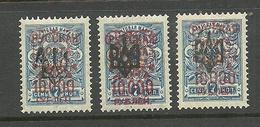 RUSSLAND 1920 Wrangel Gallipoli Camp Post 10000 On 7 K Stamps With Ukraine OPT * - Armée Wrangel