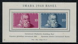 Suisse // Schweiz // Switzerland // Bloc-feuillet // Bloc-feuillet, Imaba Basel Neuf* 1948 (charnière) - Blocs & Feuillets