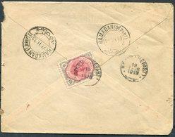1913 Persia Ahmad Shah 6ch Cover. Recht - Hamadan - Senneh - Iran