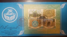 L) 2015 IRAN, FROM JONDISHAPOUR UNIVERSITY TO UNIVERSITY OF TEHRAN, SCHOOL OF CHARBAGH, ARCHITECTURE, LOGO, SHIELD, SO - Iran