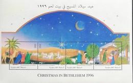Palestinian Authority 1996 Christmas S/S - Palestine