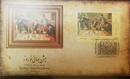 L) 2015 IRAN, THE GLOBAL CELEBRATION OF NOWRUZ, PEOPLE, PICTURE, FDC - Iran