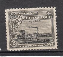 Mozambie, Industrie Du Sucre, Sugar Factory, Canne à Sucre, Sugar Cane, Cheminée, Fumée - Ernährung