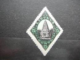Lietuva Litauen Lituanie Litouwen Lithuania  - Memel # 1923 MNH #Mi. 201 (15 Centu) - Lituanie