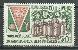 Cote D'Ivoire YT N°208 Foire De Bouaké Oblitéré ° - Côte D'Ivoire (1960-...)