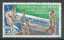 Mali Poste Aérienne YT N°16 Compagnie Aérienne Air Mali Oblitéré ° - Mali (1959-...)
