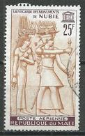 Mali Poste Aérienne YT N°22 Sauvegarde Des Monuments De Nubie Oblitéré ° - Mali (1959-...)