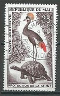 Mali Poste Aérienne YT N°19 Faune Oblitéré ° - Mali (1959-...)
