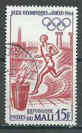 Mali YT N°65 Jeux Olympiques De Tokyo 1964 Oblitéré ° - Mali (1959-...)