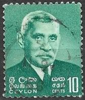 1968 Senanayake, Used - Sri Lanka (Ceylon) (1948-...)