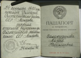 Passport Moldavian SSR - Transnistria (Slobodzeya). Pridnestrovie. - Historical Documents