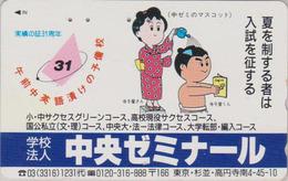 Télécarte Japon / 110-011 - Humour - Shampoing à L' Arrosoir - Tokyo English Seminar - Japan Comics Phonecard - Japan