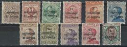 Italy-Italia. Austria Occ. Scott #  N64-74 MH. 1919 - 8. WW I Occupation